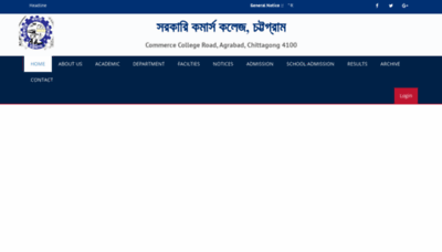 What Gcom.edu.bd website looked like in 2020 (1 year ago)