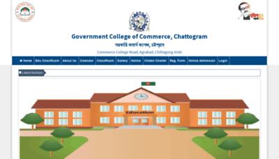 What Gcom.edu.bd website looks like in 2021