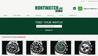 What Hontwatch.ru website looked like in 2018 (3 years ago)