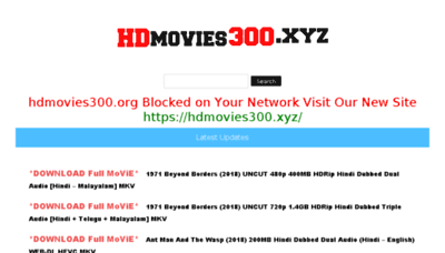 What Hdmovies300.xyz website looked like in 2018 (3 years ago)