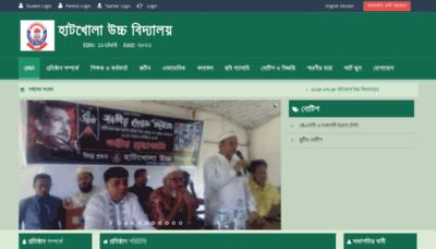 What Hatkholahighschool.edu.bd website looked like in 2018 (2 years ago)