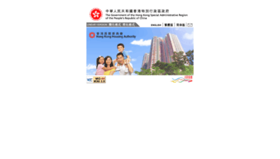 What Housingauthority.gov.hk website looked like in 2018 (2 years ago)