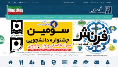 What Hormozgan.ac.ir website looked like in 2019 (2 years ago)