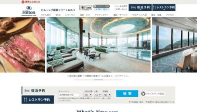 What Hiltonodawara.jp website looked like in 2019 (1 year ago)