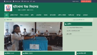 What Hatkholahighschool.edu.bd website looked like in 2020 (1 year ago)