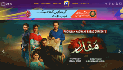 What Harpalgeo.tv website looked like in 2020 (1 year ago)