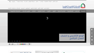 What Hct.ac.ae website looked like in 2020 (1 year ago)