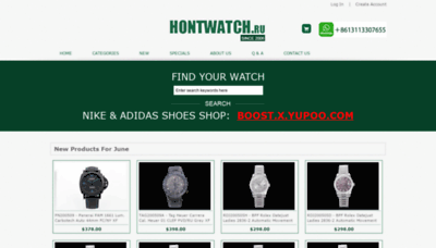 What Hontwatch.ru website looked like in 2020 (1 year ago)