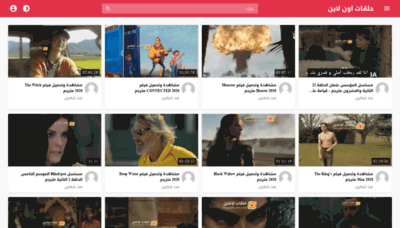 What Halqat.online website looked like in 2020 (1 year ago)