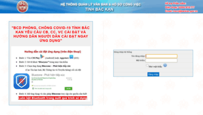 What Hscvbb.backan.gov.vn website looked like in 2020 (1 year ago)