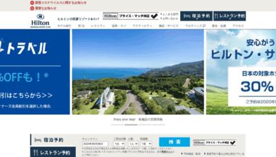 What Hiltonodawara.jp website looked like in 2020 (This year)