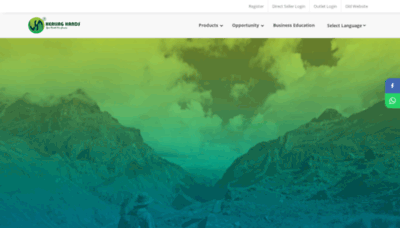 What Hhindia.biz website looks like in 2021
