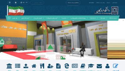 What Hormozgan.ac.ir website looks like in 2021
