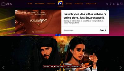 What Harpalgeo.tv website looks like in 2021