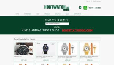 What Hontwatch.ru website looks like in 2021