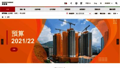 What Housingauthority.gov.hk website looks like in 2021