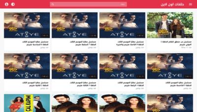 What Halqat.online website looks like in 2021