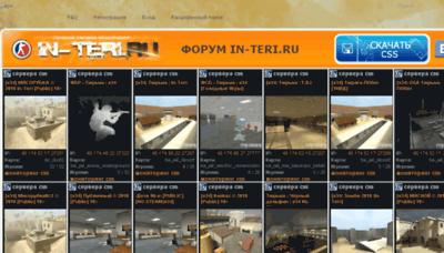 What In-teri.ru website looked like in 2018 (2 years ago)