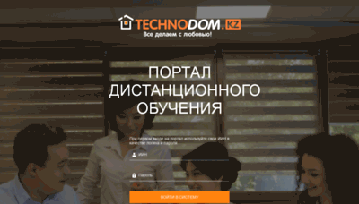 What Iknow.technodom.kz website looked like in 2019 (2 years ago)