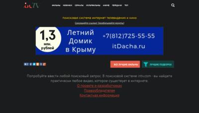 What Intv.ru website looked like in 2019 (2 years ago)