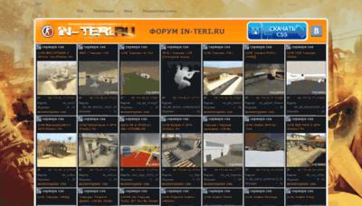 What In-teri.ru website looked like in 2019 (1 year ago)