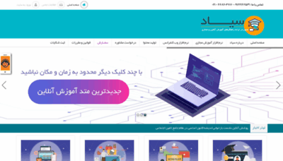 What Iranlms.org website looked like in 2020 (1 year ago)
