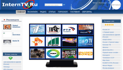 What Interntv.ru website looked like in 2020 (1 year ago)