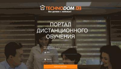 What Iknow.technodom.kz website looked like in 2020 (1 year ago)