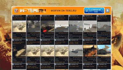 What In-teri.ru website looked like in 2020 (This year)