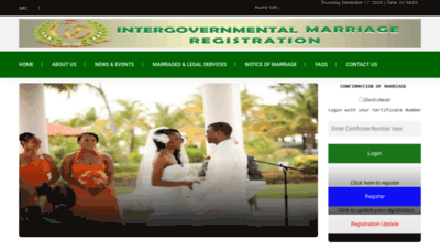 What Intergovernmentalmarriagereg.org website looked like in 2020 (This year)