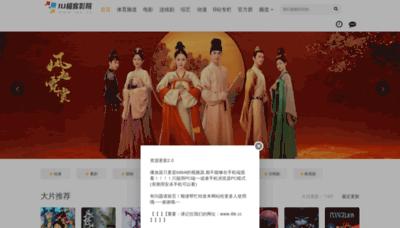 What I8k.cc website looks like in 2021
