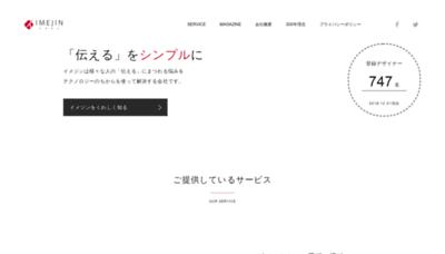 What Imejin.biz website looks like in 2021