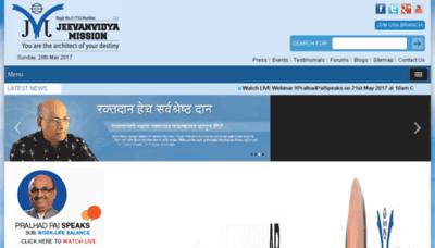 What Jeevanvidya.org website looked like in 2017 (3 years ago)