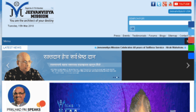 What Jeevanvidya.org website looked like in 2018 (2 years ago)