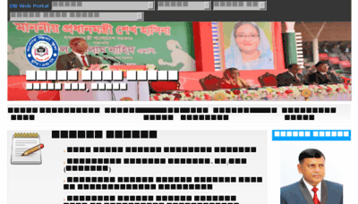 What Jzsj.edu.bd website looked like in 2018 (2 years ago)