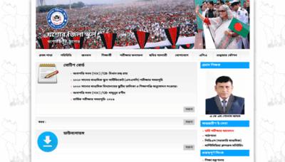 What Jzsj.edu.bd website looked like in 2019 (1 year ago)