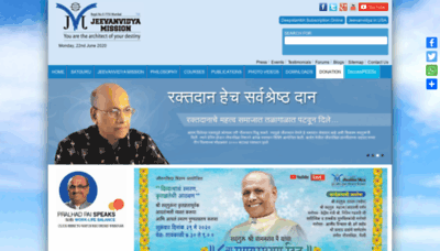 What Jeevanvidya.org website looked like in 2020 (This year)