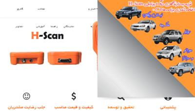 What Karatakvin.ir website looked like in 2015 (5 years ago)