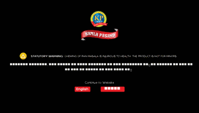 What Kamlapasand.co.in website looked like in 2016 (5 years ago)
