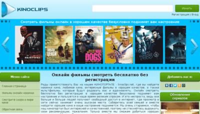 What Kinoclips.net website looked like in 2016 (4 years ago)