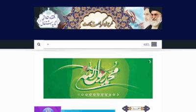 What Keramatcard.ir website looked like in 2017 (4 years ago)