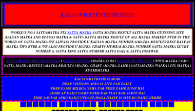What Kalyanmatkatipss.mobi website looked like in 2017 (3 years ago)