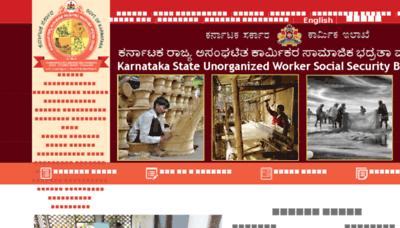 What Ksuwssb.karnataka.gov.in website looked like in 2017 (4 years ago)