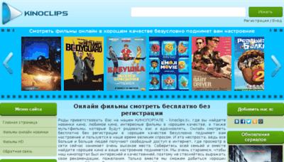 What Kinoclips.net website looked like in 2017 (3 years ago)