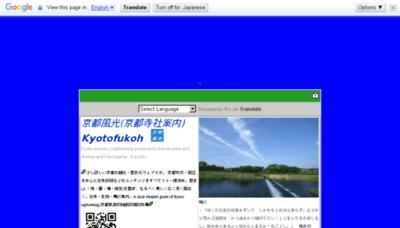 What Kyotofukoh.jp website looked like in 2018 (3 years ago)