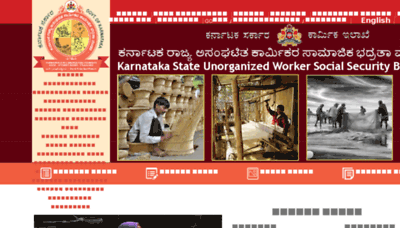 What Ksuwssb.karnataka.gov.in website looked like in 2018 (3 years ago)