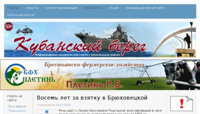 What Kbereg.info website looked like in 2018 (3 years ago)