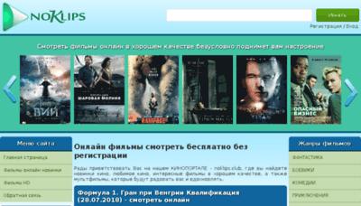 What Kinoclips.net website looked like in 2018 (2 years ago)