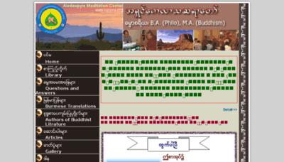 What Kelasa.org website looked like in 2018 (2 years ago)