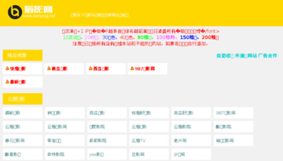 What Kanying.net website looked like in 2018 (2 years ago)